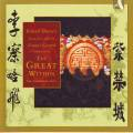 "Harvey : Musique du film ""The Great Within : The Forbidden City""."
