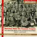 Marches de l'Empire russe. Lyashchenko.