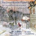 The Great Russian Pianists. Prokofiev, Horowitz, Scriabin, Leschetitzky.